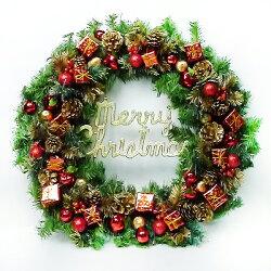 【摩達客】24吋豪華高級聖誕花圈(紅金色系)(台灣手工組裝出貨)(本島免運費)YS-GW24001