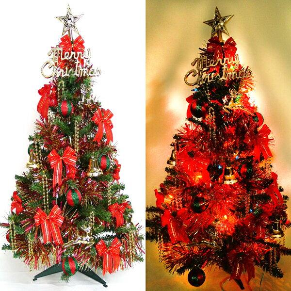 幸福3尺3呎(90cm)一般型裝飾綠聖誕樹(紅金色系)+100燈鎢絲樹燈串YS-GTC03101
