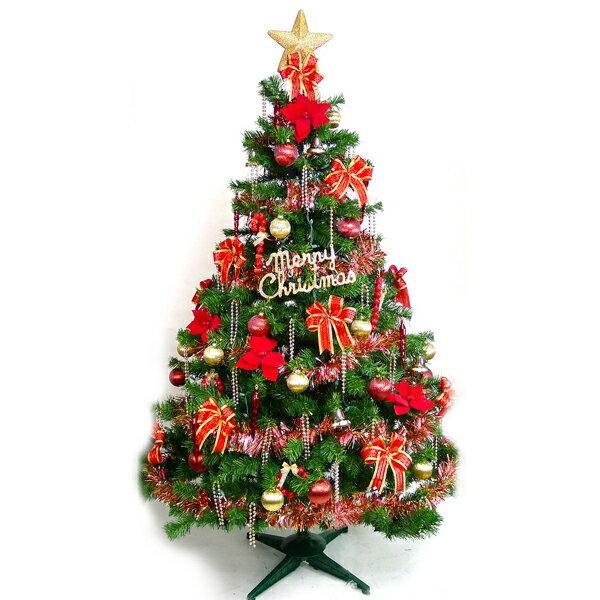 台灣製 10呎/ 10尺(300cm)豪華版裝飾綠聖誕樹 (+紅金色系配件組)(不含燈)YS-GT010001