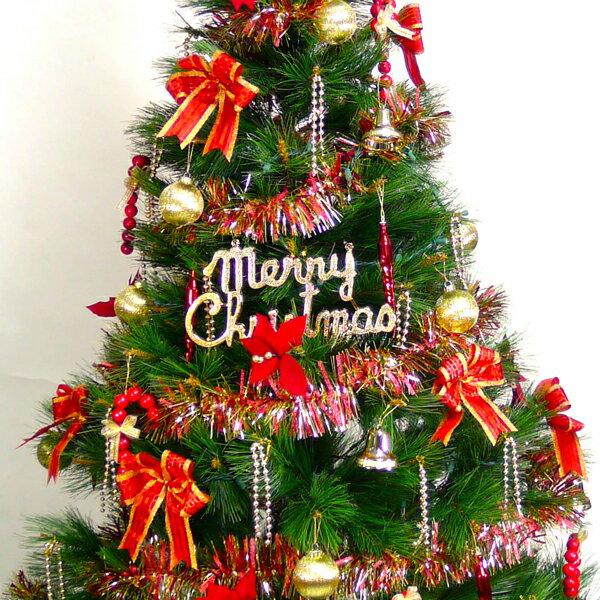 摩達客台灣製6呎/ 6尺(180cm)特級綠松針葉聖誕樹 (+紅金色系配件組)(不含燈)YS-GPT06001