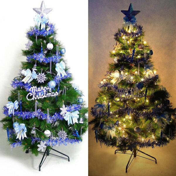 台灣製10呎/10尺 (300cm)特級綠松針葉聖誕樹(+藍銀色系配件組+100燈鎢絲樹燈7串)YS-GPT010102