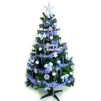 台灣製 10呎/ 10尺(300cm)豪華版裝飾綠聖誕樹 (+藍銀色系配件組)(不含燈)YS-GT010002