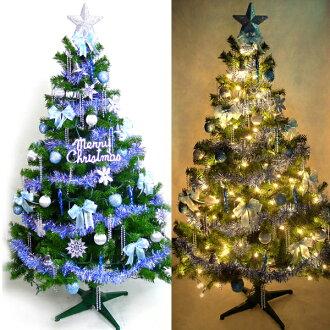台灣製 10呎/ 10尺(300cm)豪華版裝飾綠聖誕樹 (+藍銀色系配件組)(+100燈鎢絲樹燈7串)YS-GT010102
