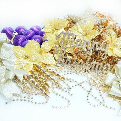 聖誕裝飾配件包組合~金紫色系 (4~5呎樹適用)(不含聖誕樹)(不含燈) YS-DS045003