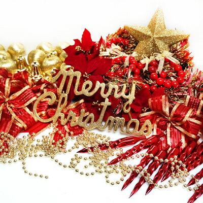 聖誕裝飾配件包組合~紅金色系 (10尺(300cm)樹適用)(不含聖誕樹)(不含燈) YS-DS10001