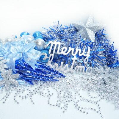 聖誕裝飾配件包組合~藍銀色系 (7尺(210cm)樹適用)(不含聖誕樹)(不含燈) YS-DS07002