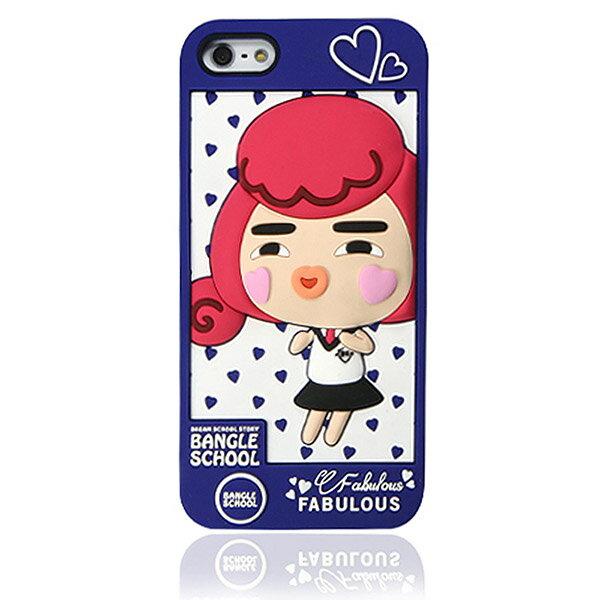 ~摩達客~iPhone5手機套韓國Fabulous ~Bangle School~愛心Yo
