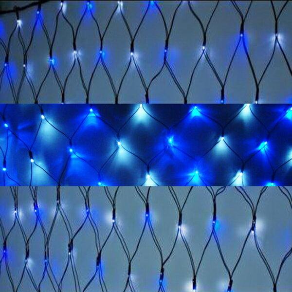 聖誕燈裝飾燈LED燈 128燈 網燈 (藍白色光) (高亮度又省電)YS-XSLED100004