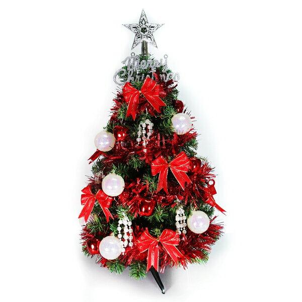 台灣製可愛2呎/2尺(60cm)經典裝飾聖誕樹(白五彩紅系配件)(不含燈)本島免運費YS-GT20008