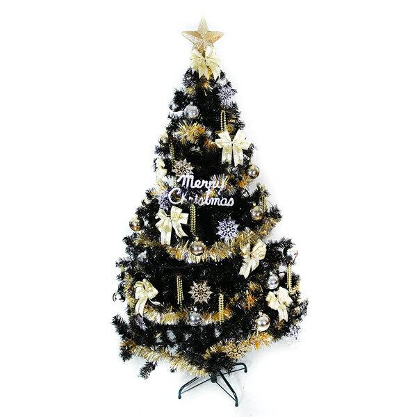 台灣製造4呎/4尺(120cm)時尚豪華版黑色聖誕樹(+金銀色系配件組)(不含燈)YS-CPT04001