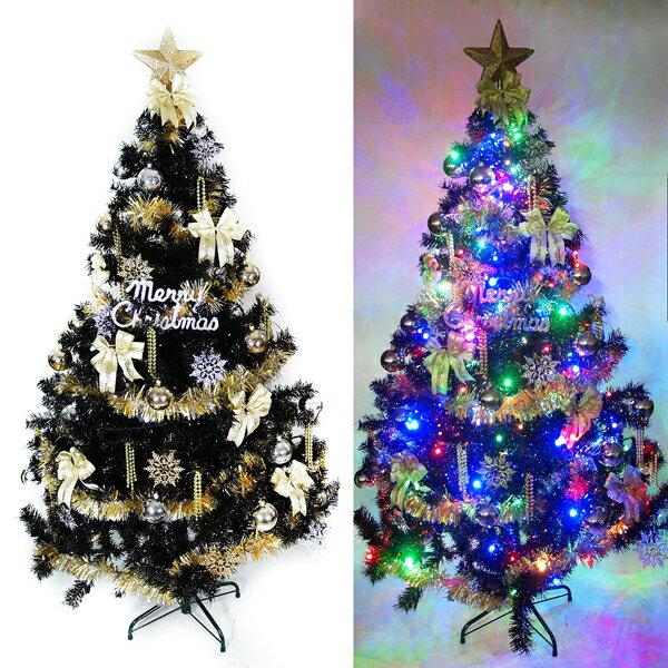 【摩達客】台灣製8呎/8尺(240cm)時尚豪華版黑色聖誕樹(+金銀色系配件組+100燈LED燈彩光3串)(附跳機控制器)本島免運費YS-BT08301