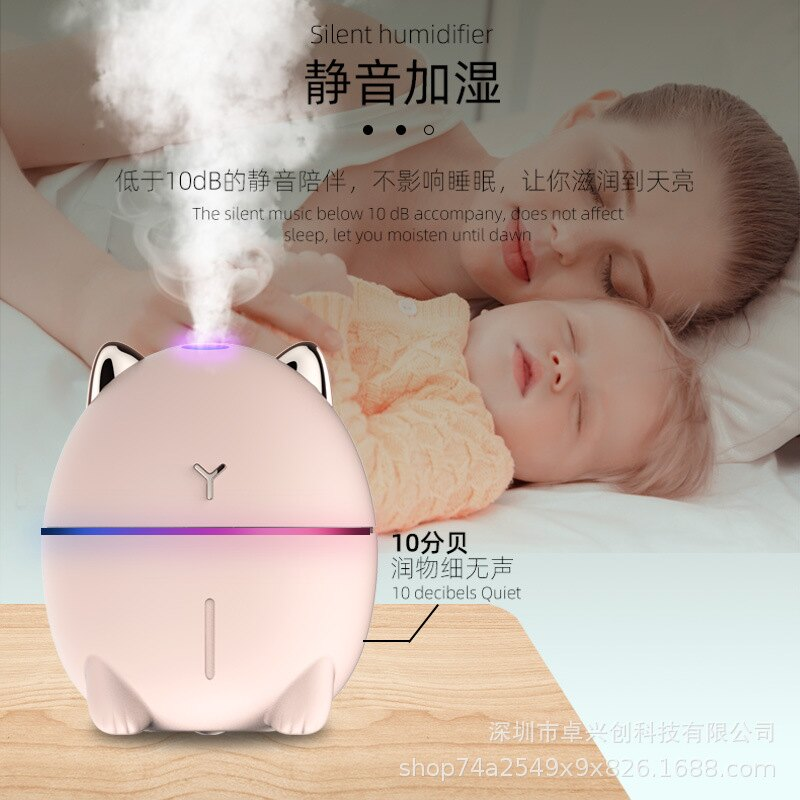 USB萌貓鼠加濕器萌寵鹿迷你便攜香薰補水儀空氣凈化器夜燈