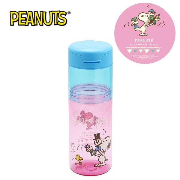 【日本正版】史努比隨身瓶筆盒筆筒小物收納鉛筆盒SnoopyPEANUTS-545004