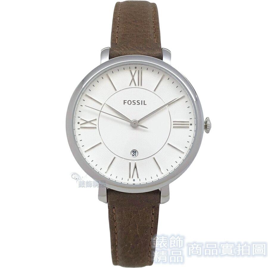 FOSSIL 手錶 ES3708 日期 銀框焦糖色皮帶 女錶 全新正品【錶飾精品】