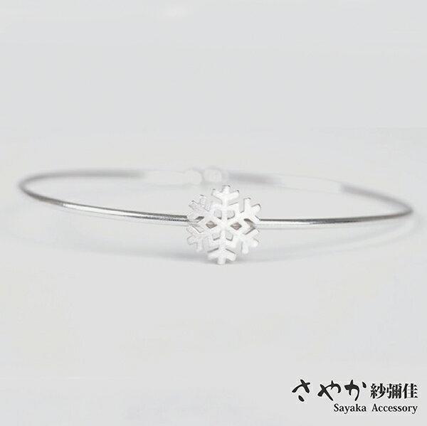SAYAKA 日本飾品專賣:【Sayaka紗彌佳】純銀甜美風格雪花款手環