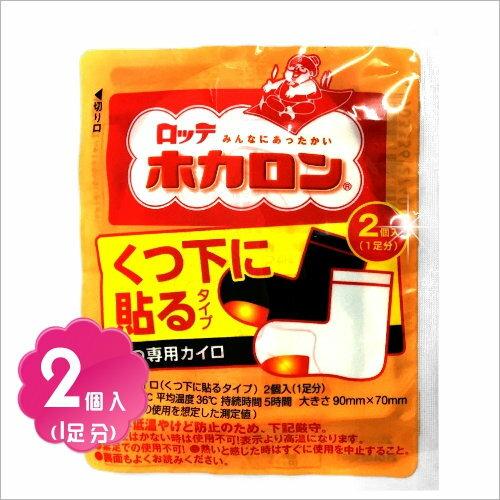 日本LOTTE貼式魔毯襪用暖暖包(單雙入) [54533]