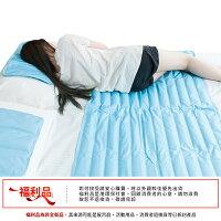 夏日寢具 涼感涼墊到NG福利品 涼感墊 冰涼墊 冷凝墊 涼夏枕X2冰涼床墊X1【NG000】就在加寶家居推薦夏日寢具 涼感涼墊