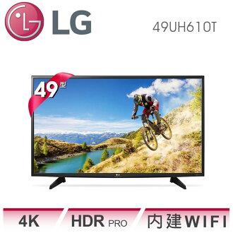 【LG樂金】49型 4K UHD webOS 3.0智慧型液晶電視49UH610T★含安裝配送★贈智慧遙控器(AN-MR650)