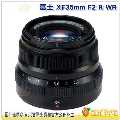 富士 FUJIFILM XF 35mm F2 R WR 定焦鏡 恆昶公司貨 一年保固