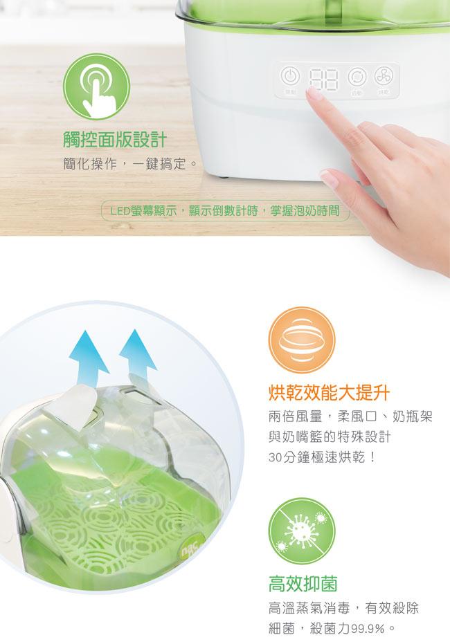 nac nac - T1 觸控式消毒烘乾鍋 / 消毒鍋 (藍色) 2750元+贈水垢清潔劑 3