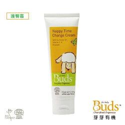 Buds 芽芽有機 日安系列-尿布更換護臀霜