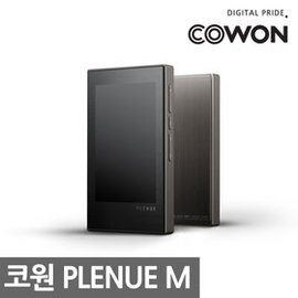 志達電子 PM~64G COWON iAUDIO PLENUE M 64GB MP3 隨身