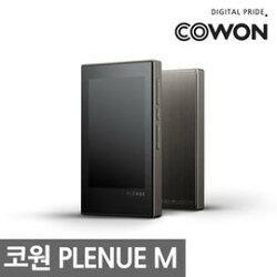 志達電子 PM-64G COWON iAUDIO PLENUE M 64GB MP3 隨身聽 台灣公司貨保固1年AK120 ZX2