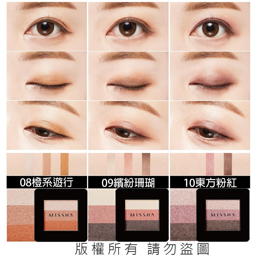 韓國MISSHA 三色眼影2g 漸層眼影 多色眼影 5