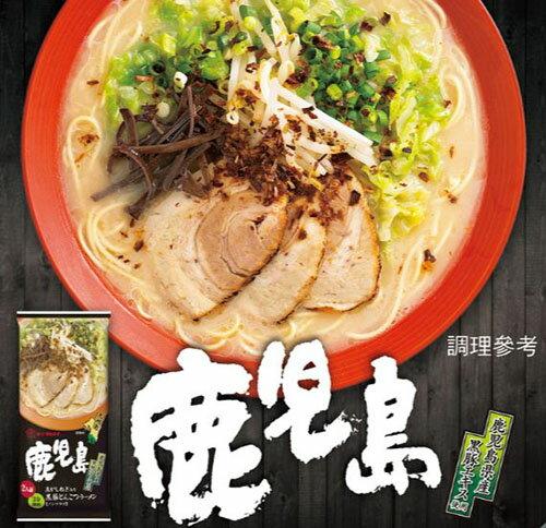 【 現貨】 MARUTAI九州拉麵三口味組