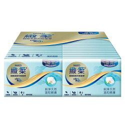 PASEO 緻柔袖珍包面紙 (9抽x36包入)/袋 隨機
