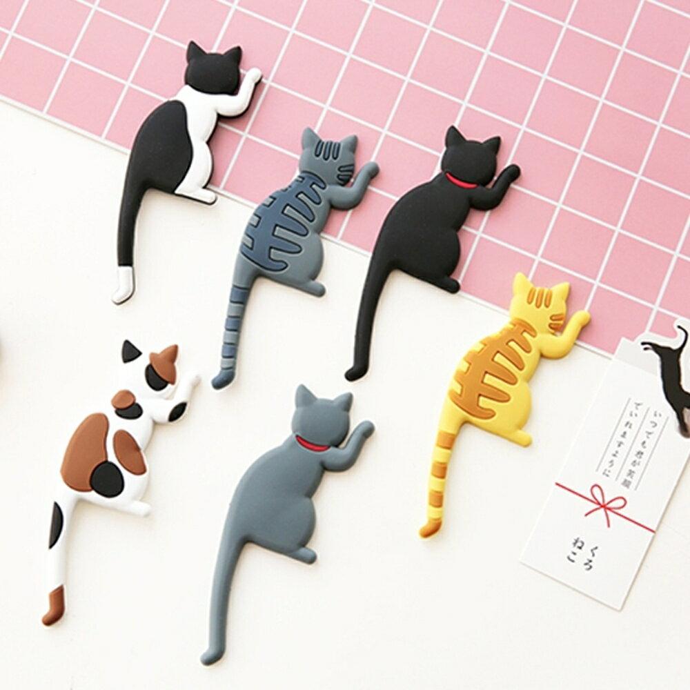 BLUECAT 貓咪背影招手搖搖尾巴磁鐵掛鉤 冰箱磁鐵 掛勾【BlueCat】【JC3226】