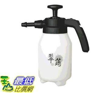 [COSCO代購] W127124 翠筠氣壓式噴壺 1.5公升 2入