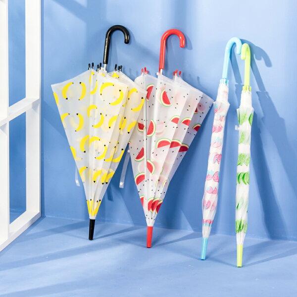 雨傘日系繽紛果園款4款自動開傘直傘直立傘透明傘加寶家居【免運】249