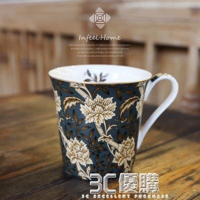 歐式復古水杯骨瓷馬克杯家用咖啡杯子文藝英國茶杯william morris