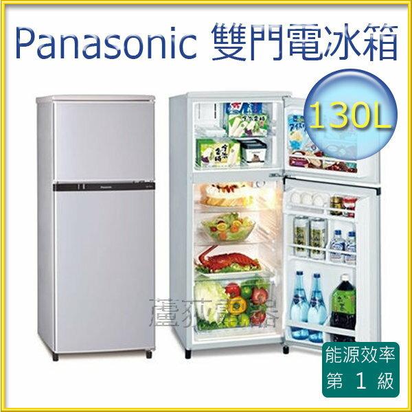 預購【國際 ~蘆荻電器】 全新【Panasonic 國際牌雙門電冰箱】NR-B138T