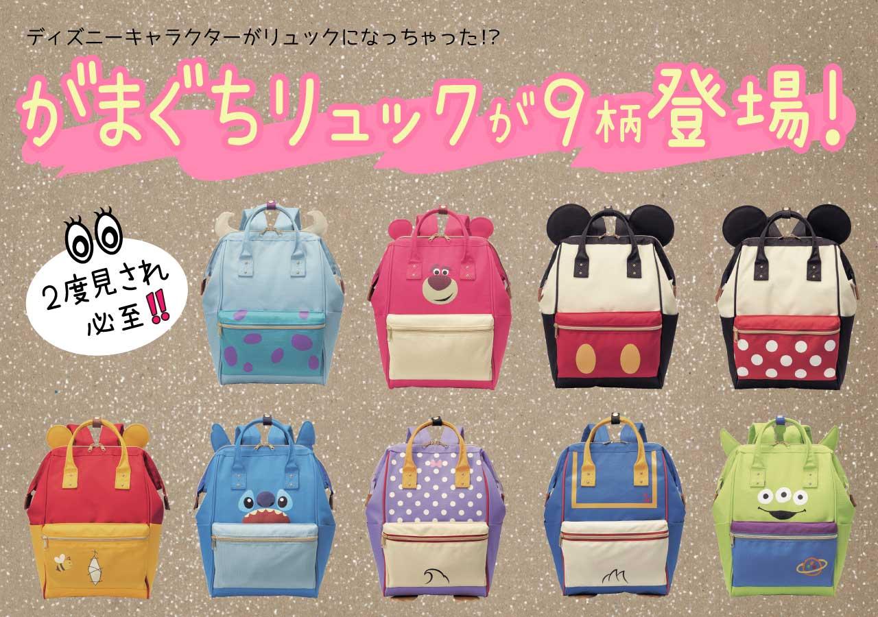 日本Disney迪士尼限量包包 / Mickey Mouse米老鼠-米奇造型後背包 / 288-16490-日本必買 日本樂天代購(6000*0.6) 1