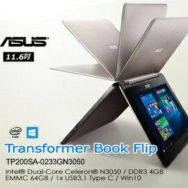 華碩 ASUS TP200SA-0233G 11.6吋輕巧翻轉長效筆電 N3050/4G/64G/Win10