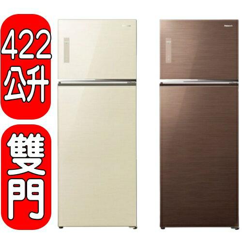 《結帳打95折》Panasonic國際牌【NR-B427TG-T/NR-B427TG-N】雙門冰箱