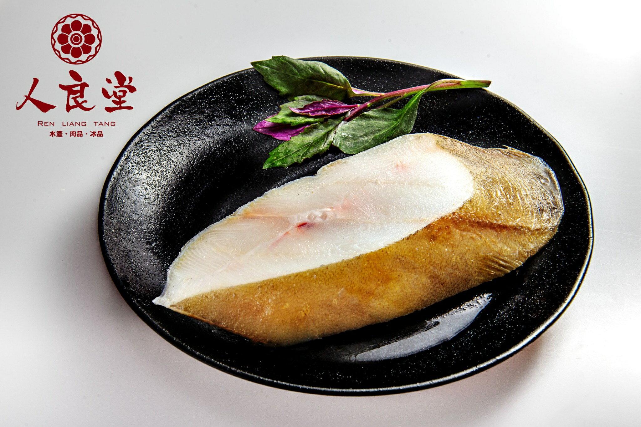 格陵蘭無洞鱈魚片 大比目魚   包冰率極低真空包375g  冰箱 款