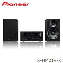 [展示品出清】Pioneer 先鋒 X-HM21V-K 床頭組合音響 IPhone/DVD/CD 公司貨  分期0利率 免運