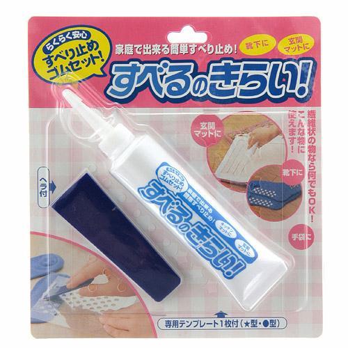 日本製 萬用防滑膠/止滑膠 70g 附模板及刮板 *夏日微風*