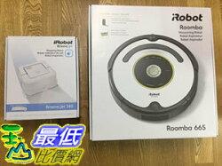 [贈Brita 濾水壺或爆米花機] 第6代iRobot Roomba 665定時機器人掃地機+iRobot Braava 240機器人擦地機