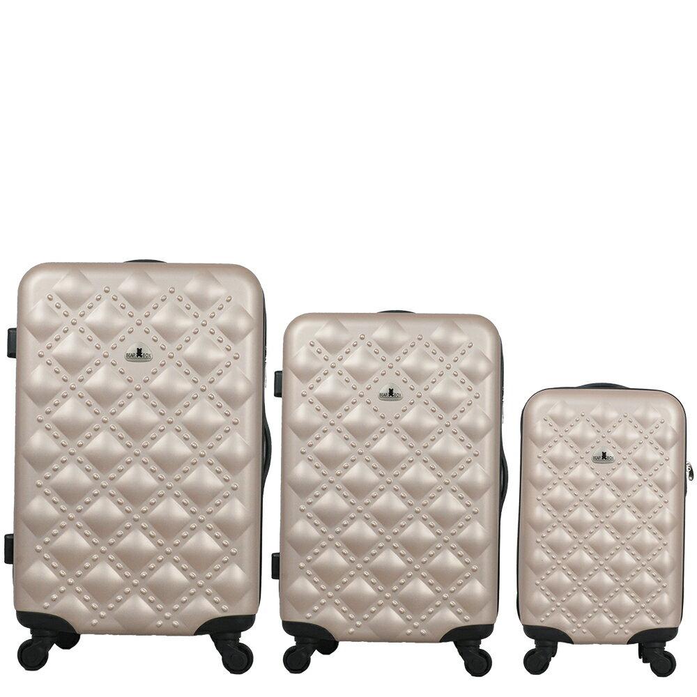 ✈Bear Box 時尚香奈兒系列ABS霧面輕硬殼三件組旅行箱 / 行李箱 0