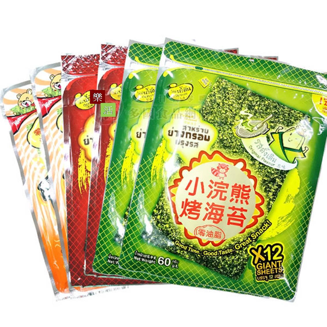 泰國 小浣熊烤海苔 素食 焦糖原味/辣味   【樂活生活館】