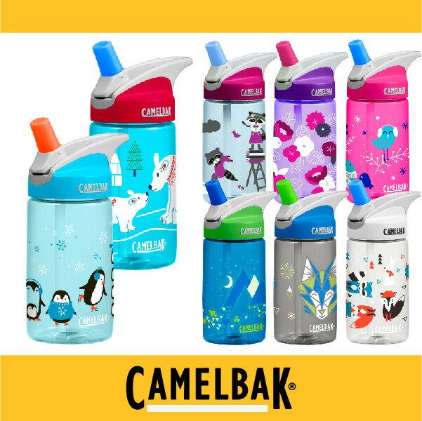 萬特戶外運動-CamelBak 美國補水專家 2016新品 400ml兒童吸管運動水瓶 CB54177 不溢漏 專治不愛喝水的小孩 兒童水壺 不含雙酚A 符合國家安全