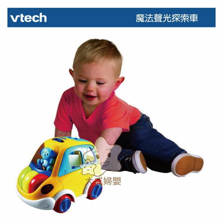【大成婦嬰】美國 Vtech baby 魔法聲光探索車 (70100) 寶寶樂於與其互動 公司貨 0