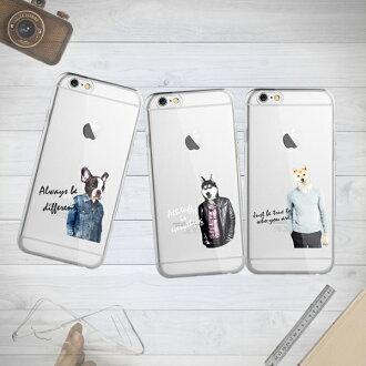 三星Samsung S5 原創 法鬥 哈士奇 柴犬 潮殼 浮雕 客製化 UV直噴不掉色 TPU 彩繪軟殼