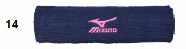 MIZUNO 美津濃 頭帶 藍X桃 (限購二個) 32TY6X0514 [陽光樂活]