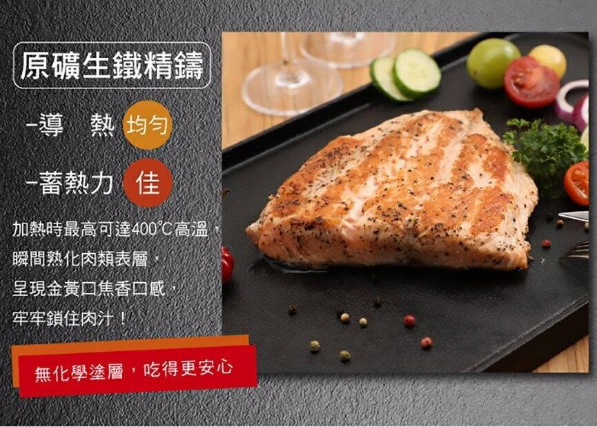 鍋寶 萬用雙面鑄鐵煎烤盤