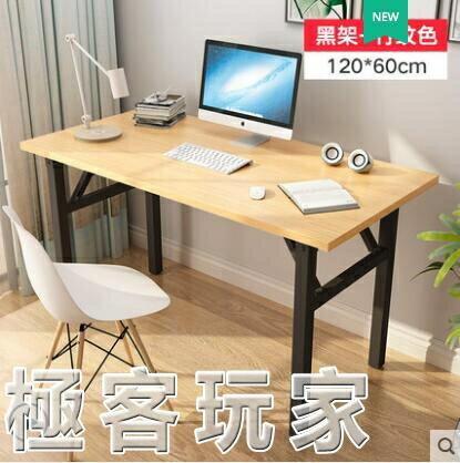 電腦桌台式簡易可摺疊桌子寫字桌臥室學生書桌簡約現代家用小桌子ATF 秋冬特惠上新~